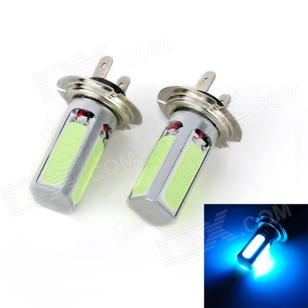 Marsing C-02 H7 20W 7000K 4-COB LED Ice Blue Light Car Headlamp / Foglight (12-24V / 2 PCS)