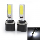 Marsing 880 10W 900lm 6500K 2-COB LED Cool White Car Head Light  / Foglight (12V / 2 PCS)