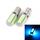 Marsing 1156 20W 7000K 4-COB LED Ice Blue Car Reverse / Steering Lamps (12~24V / 2 PCS)