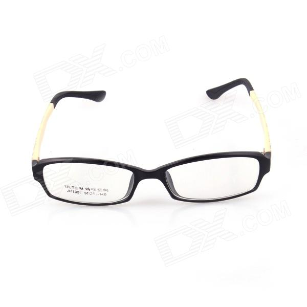 SYS0070 PC Radiation Protection Glasses / Myopic Glasses Frame - Black + Yellow