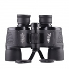 BIJIA 10x 40mm Wide-angle High-power HD Night Vision Amber Coated Binoculars Telescope - Black