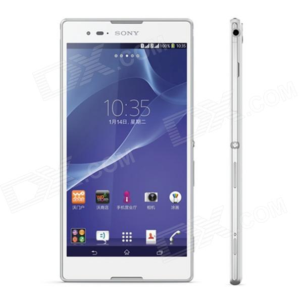 "Sony Xperia T2 Ultra (XM50h) 6"" Quad-Core Android 4.3 WCDMA Phone w/ 1GB RAM, 8GB ROM - White от DX.com INT"