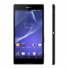 "Sony Xperia T2 Ultra (XM50h) 6.0"" Quad-Core Android 4.3 WCDMA Bar Phone w/ 1GB RAM, 8GB ROM - Black"