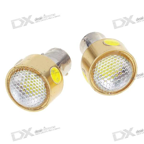 6W 1157 4-LED Car Turning Signal Light Bulbs - White Light (2-Pack/DC 12V)