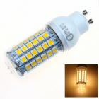 CXHEXIN GU10CX69 GU10 13W 3000K 840lm 69-5050 SMD LED Warm White Light - White  (AC 200~265V)