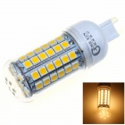 CXHEXIN G9CX69 G9 13W 3000K 840lm 69-5050 SMD LED Warm White Light - Weiß (AC 200 ~ 265V)