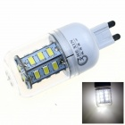 CXHEXIN G9CX24 G9 7W 6000K 500lm 24-5630 SMD LED White Light - White  (AC 85~265V)