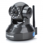SENKAMA T7-AR 1.0MP Wireless Linkage Alarm P2P IP Camera w/ Door Window Magnetic Sensor (US Plug)