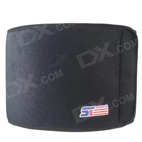ShuoXin SX530 Adjustable Ventilate Sport Waist Guard Protector - Black