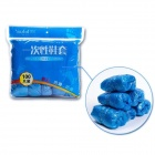 Youful LY-90 Thickened Disposable Shoe Covers - Blue (100pcs)