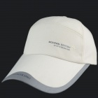 Fashionable Four Seasons Casual Cotton Cap - Creamy White