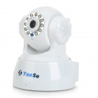 YanSe 300KP 1/4 CMOS P2P Wireless Surveillance IP Camera w/ PTZ, Free DDNS, for Android, iOS - White