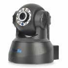 YanSe 300KP 1/4 CMOS P2P Wireless Surveillance IP Camera w/ PTZ, Free DDNS, for Android, iOS - Black