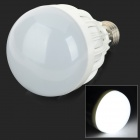 YouOKLight E27 7W 650LM 6500K 14-5730 SMD LED White Light Lamp - White (85~250V)