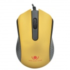 RONGQINGXIANG 800~2000DPI USB 2.0 Wired Optical LED Gaming Mouse - Black + Gold