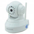 "SENKAMA C7 1/4"" CMOS 1.0MP Home IP Camera w/ 10-IR-LED / Wi-Fi / IR-CUT / TF - White (US Plug)"