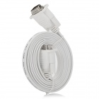 VGA Male to VGA Male Video / Audio Adapter Cable - White (150cm)