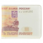 5000 Roubles Style Fold-up PU Wallet - White + Multicolored