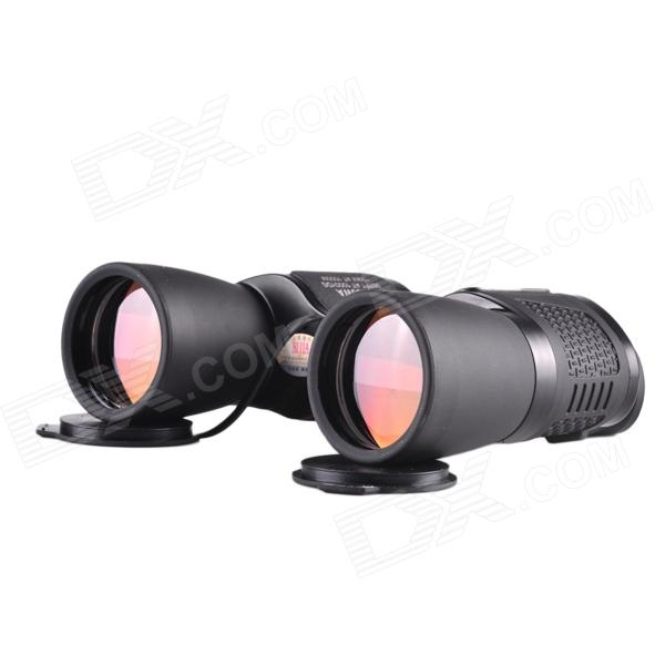 BIJIA 10x50WA High-power High-definition Night Vision Amber Coated Binoculars - Black
