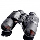 BIJIA 10x50WA High-power High-definition Amber Coated Binoculars - Black
