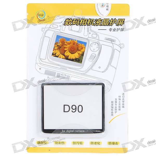Professional Optical Glass LCD Screen Protector for Nikon D90