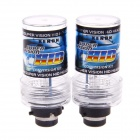 D2R 35W 3200lm 8000K Blue White Light Car HID Xenon Lamp Bulbs - Transparent + Black (2 PCS)