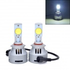 AX-4HL-9005-3200LM 9005 36W 3200lm 6500K Cree-Custom-Made White Car Headlight (DC12~24V / 2PCS)