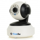 "YanSe XXC5230-T 1/4"" CMOS 0.3MP PTZ IP Camera w/ 10-IR-LED / Wi-Fi / IR-CUT / TF - White + Black"