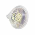 MR16 5W 160lm 6500K 50-SMD 3020 LED White Light Lamp - White + Silver (AC 12V)