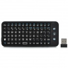 2.4GHz Mini Wireless QWERTY Tastatur & amp; Air Mouse