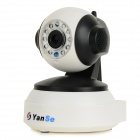 YanSe H.264 Wi-Fi HD 1.3MP Wireless Surveillance IP Camera System w/ Free DDNS, P2P, 10-IR LED