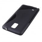 Protective TPU Back Case for Samsung Galaxy Note 4 - Black