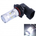 GC 9005 30W 600lm 6500K 6-Cree XB-D R3 White Light LED Car Foglight - Black + White (DC 10~30V)