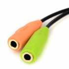 3.5mm Male to 2-Female Audio Cable - Black + Orange + Green (19cm)
