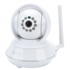"Ontop RT8808-HD 1/4"" CMOS 1.0MP P2P Network Wireless IP Camera w/ 10-IR LED / Pan / Tilt Motors"