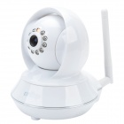 "Ontop RT8808-HD 1/4 ""CMOS 1.0MP P2P Netwerk Wireless IP Camera w / 10-IR LED / Pan / Tilt Motors"
