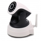 "NC300 1/4"" CMOS 0.3MP Wireless IP Camera w/ 12-IR-LED / Wi-Fi / IR-CUT / TF - Black"
