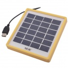NEJE SZ0036-1 Portable Outdoor Solar Charging Board Panel for IPHONE 4 / 4S / 5 / 5S - Yellow