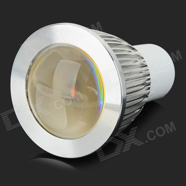 XUNRUXING S-005 MR16 5W 300lm 3000K COB LED Warm White Light Spotlight - Silver + White (AC 220V)