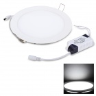 JoYda M180Y 12W 1180lm 6200K 60-2835 SMD LED White Light Ceiling Lamp - White (AC 85~260V)