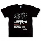 Genuine Tokyo Marui  A type T-shirt (Black) Great Quality - XL size