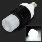 JOYDA E27 20W 2000lm 6000K 4-COB LED White Light Bulb - White + Black (AC 85~265V)