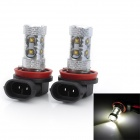 Marsing H11 50W 4000lm 6500K 10-SMD 3535 LED White Car Fog / Head Lights - Silver (12~24V / 2PCS)