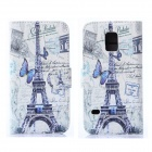Hat-Prince Butterfly Pattern Protective Case w/ Card Slot for Samsung Galaxy S5 Mini - Multicolor