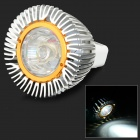 JRLED MR11 3W 200lm 7000K LED Cool White Light Spotlight w/ CREE-XRE-Q5 - Silver + White (AC/DC 12V)