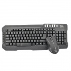 R.horse RH9250 USB 2.0 2.4G Wireless Gaming Mouse + Keyboard Set for Dell / HP / Sony + More - Black