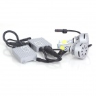 ZnDiy-BRY AX436 Universal 9006 64W 2800lm 6500K White Light HID Car Headlamp w/ Driver (DC 12~24V)