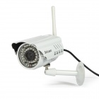 Sricam AP009 720P HD Megapixel Outdoor Wireless Network Security Surveillance IP Camera - White