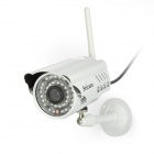 Sricam AP009 720P HD Megapixel Outdoor Wireless Network Security Surveillance IP Camera - Wit