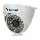 "YanSe YS-8632CFW 1/3"" CMOS 900TVL Waterproof Dome CCTV Camera w/ 48-IR-LED - White (PAL)"